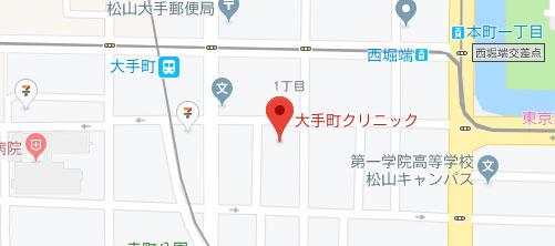 大手町クリニック地図