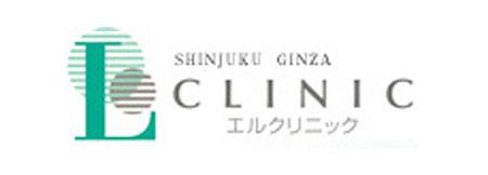 エルクリニックのロゴ