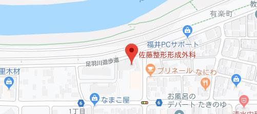 佐藤整形形成外科地図