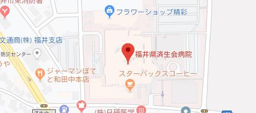 福井県済生会病院地図