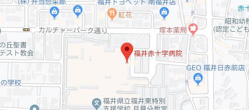 福井赤十字病院地図