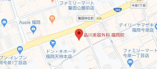 品川美容外科 福岡院地図