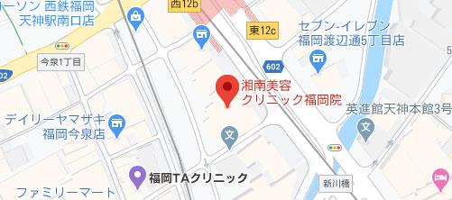 湘南美容クリニック 福岡院地図