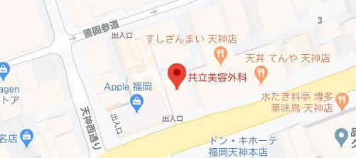 共立美容外科 福岡院地図