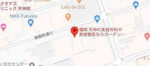 ガーデンクリニック 福岡院地図