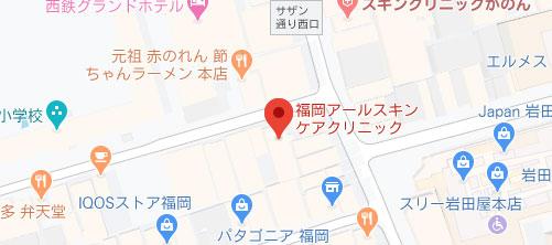 福岡アールスキンケアクリニック地図