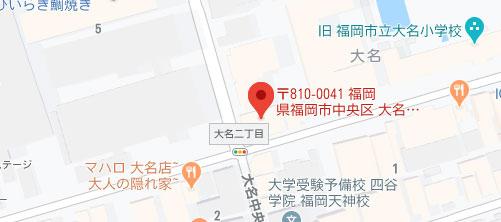清美会クリニック 福岡院地図