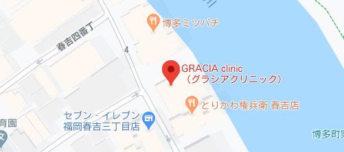 GRACIA clinic地図