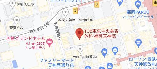東京中央美容外科 福岡院地図