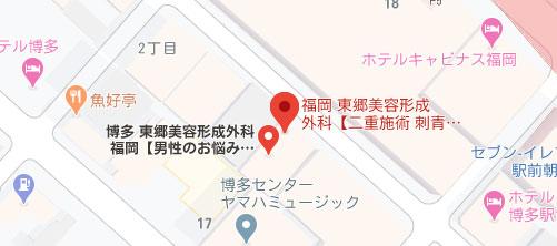 東郷美容形成外科福岡地図