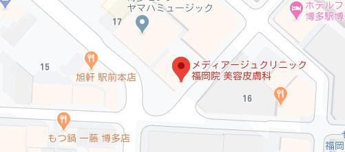 メディアージュクリニック 福岡院地図
