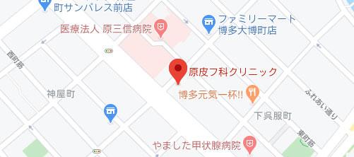 原皮膚科クリニック地図