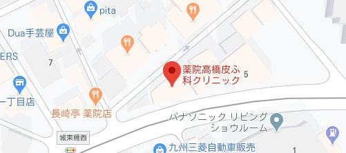 薬院高橋皮ふ科クリニック地図