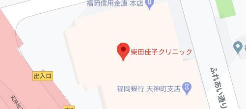 柴田佳子クリニック地図