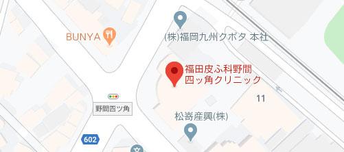福田皮ふ科 野間四ッ角クリニック地図