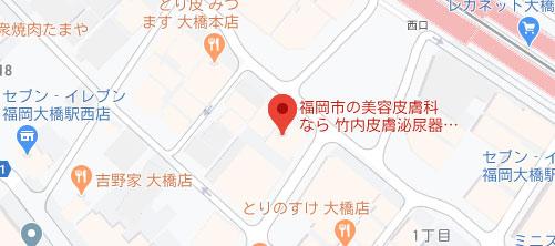 竹内皮膚泌尿器科医院地図