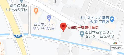 松田知子皮膚科医院地図