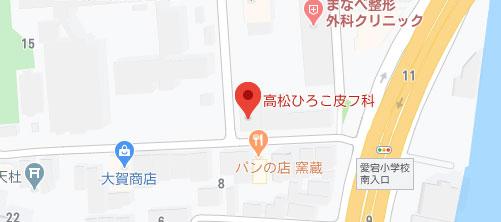 高松ひろこ皮フ科地図
