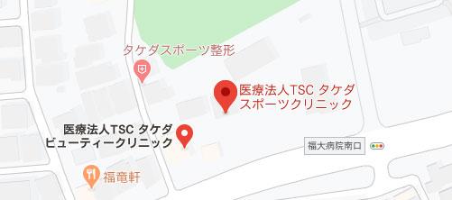 タケダスポーツクリニック皮膚科・美容皮膚科地図