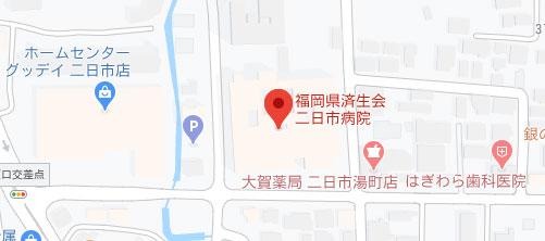 福岡県済生会二日市病院地図
