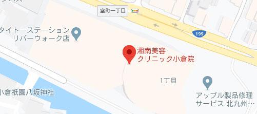 湘南美容クリニック 小倉院地図