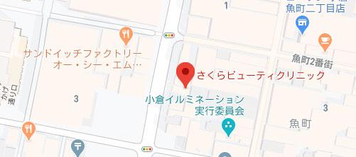 さくらビューティクリニック地図