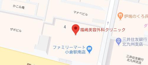 福嶋美容外科クリニック地図