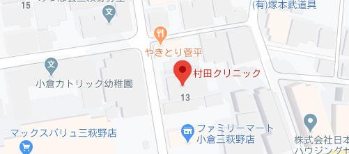 村田クリニック地図