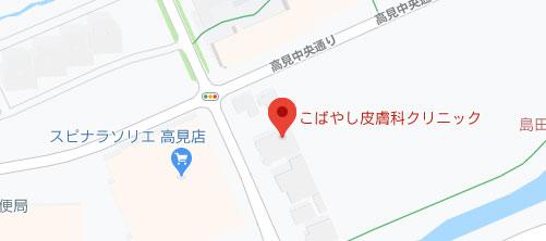 こばやし皮膚科クリニック地図