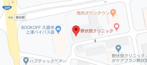 野伏間クリニック地図