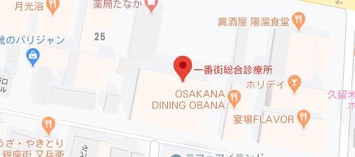 一番街総合診療所地図