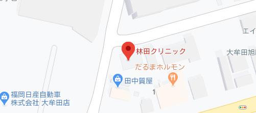 林田クリニック地図