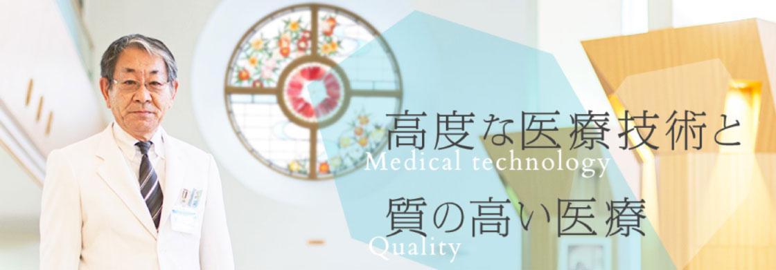 福岡県済生会二日市病院画像