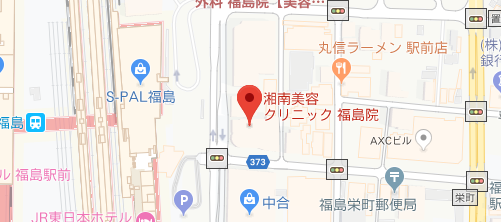 湘南美容クリニック 福島院地図