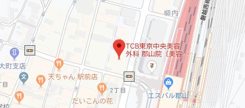 東京中央美容外科 郡山院地図
