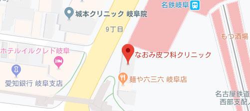 なおみ皮フ科クリニック地図