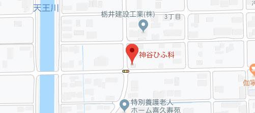 神谷皮ふ科地図