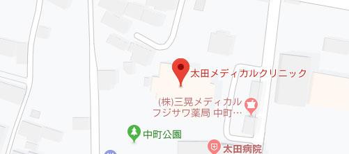 太田メディカルクリニック地図