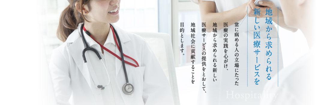 木沢記念病院画像