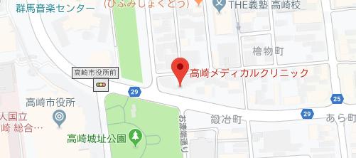 高崎メディカルクリニック地図