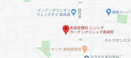 ガーデン クリニック 高崎 シンシア
