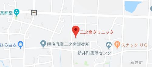 二之宮クリニック地図