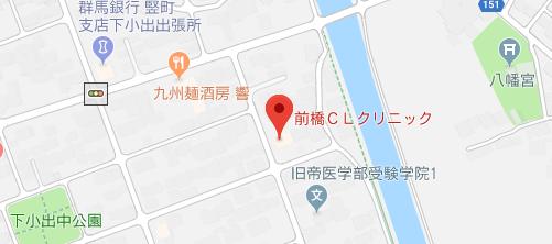 前橋CLクリニック地図