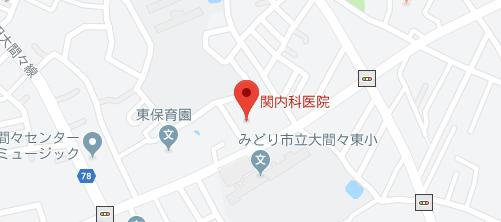関内科医院地図