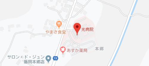 光病院地図
