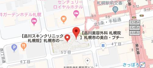 品川美容外科 札幌院地図
