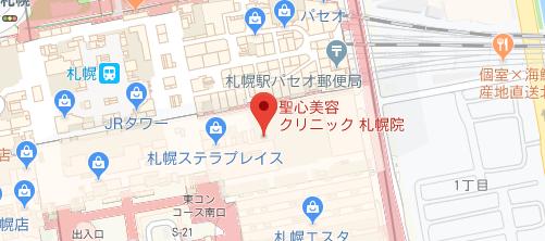 聖心美容クリニック 札幌院地図