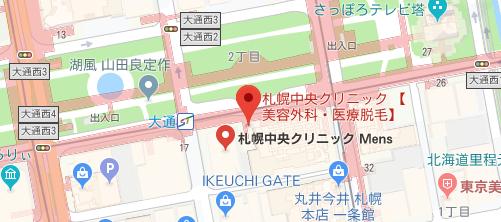 札幌中央クリニック地図