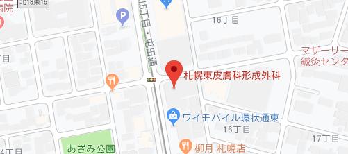 札幌東皮膚科形成外科地図