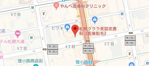 札幌クララ美容皮膚科地図